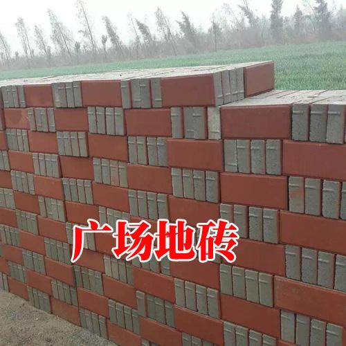 西安广场砖